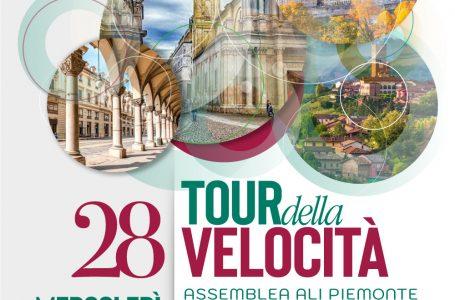 Tour della velocità: appuntamento ALI Piemonte